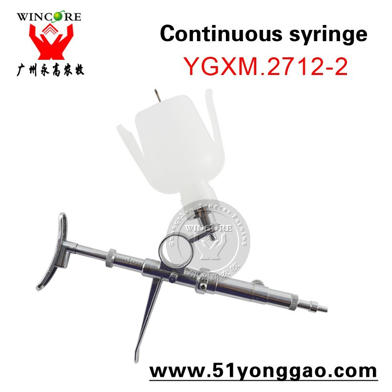 Veterinary continuous syringe with rules metal syringe auto injector