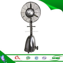 water cooled industrial fan 26'' air cooler water spray stand fan price