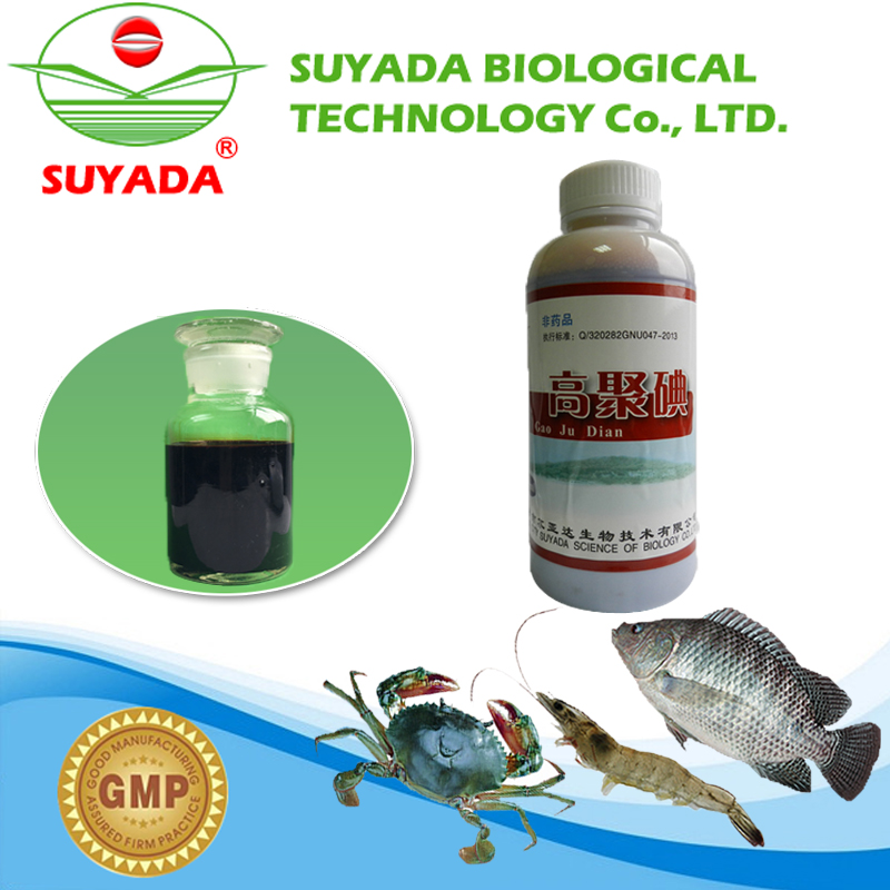 Factory cheap price buy medicine products