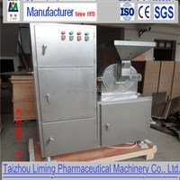 mini dust absorption plant pulverizer with CE certificate