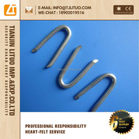 Different U-Type Nails, U Shaped Steel Nails and Wire nails for sale