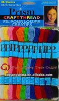 cotton bracelet thread for kid's DIY knitting