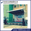 Stage platform of grey/red for non-slip/ carpet for music show outdoor event