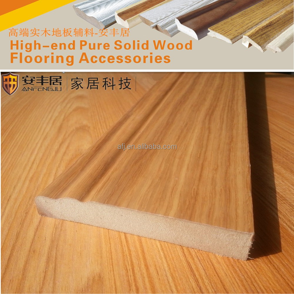 oak wood veneer wrapped MDF moulding