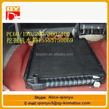 excavator Water tank pc100-8 pc100-6 pc200-5 pc200-8 oil cooler