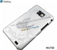 Butterfly Case for Samsung Galaxy S2 I9100,Engraved Butterfly.Color White.