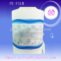 Top Quality PE Printed Film