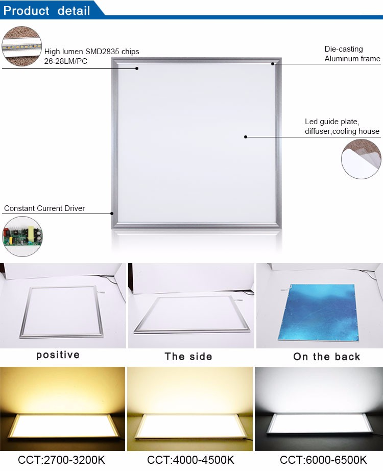 Cheaper price high lumen high bright ultra thin led panel light 60cmx60cm
