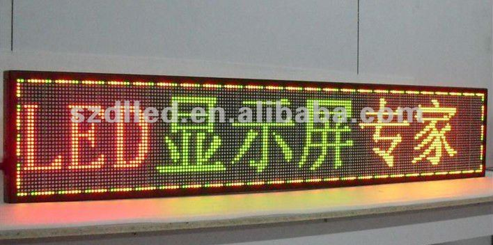new items 2012 in electronics outdoor sing /dual /rgb color variable electronic message signs