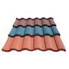 Popular aluminum roof tile, stone coated metal roof tile in US