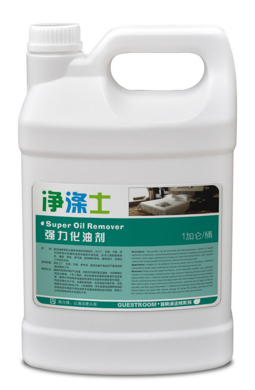 Product excellent citrus degreaser with factory price