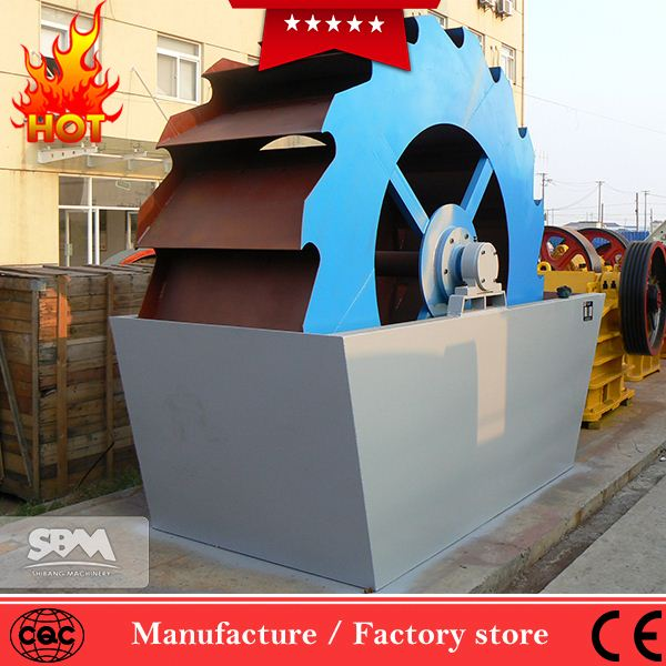 2017 Hot Sale coal washing plant, sand screw washer