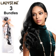 LADYSTAR Hair Products 8A Malaysia Virgin Hair Loose Wave 3Pcs 10-26 Inch Unprocessed Malaysia Loose Curly Human Hair Extension
