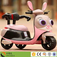 2017 China kids electric motorcycle factory wholesale cheap three wheel electric motorcycle for sale