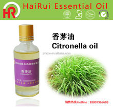 Bulk citronella seeds, pure citronella oil