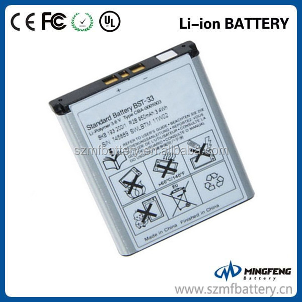Genuine battery for Sony Ericsson K630 K660 K790a K800 K800i K810i BST-33