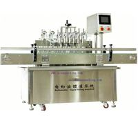 Good quality Best-Selling aluminum paste filling machine