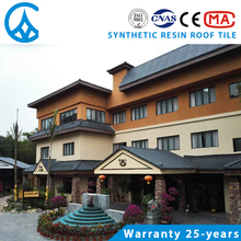 traditional chinese villa style asa resin plastic roofing tile for houses
