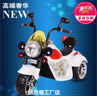 Plastic Material kids electric motorcycle, kids mini electric motorcycle
