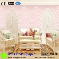 professional manufacturer hot selling bamboo design wallpaper