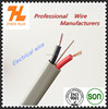 2.5mm Stranded Flat Twin and Earth Cable