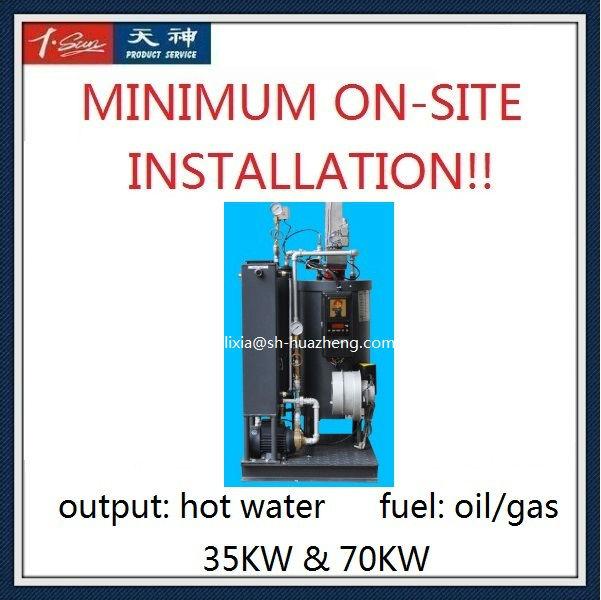 Automatico 35kw serpentina in acciaio inox tubo del gas di tipo acqua calda della caldaia for Riscaldatore di acqua calda del cpvc