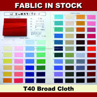 Shrink-resistant plain dyed T/C fabrics , twill fabric also available