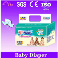Super Snug Black Girl Baby Diaper