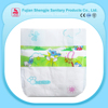 /product-detail/new-products-alva-sleepy-babies-diaper-with-blue-core-860269332.html