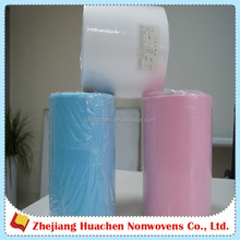 100% PP Non woven Fabric,PP Spunbonded Non-woven Fabric/PP Fabric Roll for Medical Products