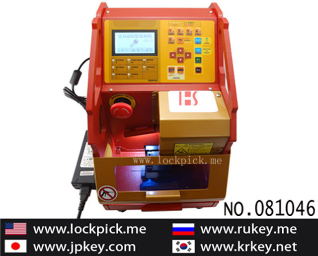 High precision vertical milling dual purpose key cutting machine for A6 English NC flat 081046