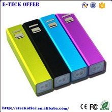 lipstick Power bank 2600mah gift items power bank low cost