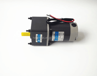 high quality brush 12v dc worm gear motor with reduction