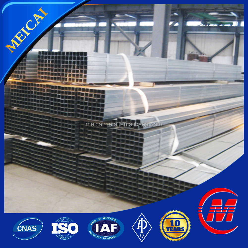Q235 MS black steel square tube with mill test certificate