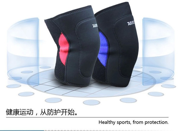 Aolikes adjustable sport knee support knee pad basketball football mountaineering bicycling unisex protect keep warm neoprene