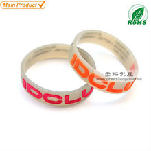 embossed printed silicon wristband