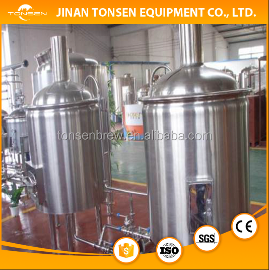 400L/batch stainless steel beer mash/lauter/kettle/whirlpool tank for craft beer brewery with CE,ISO certified