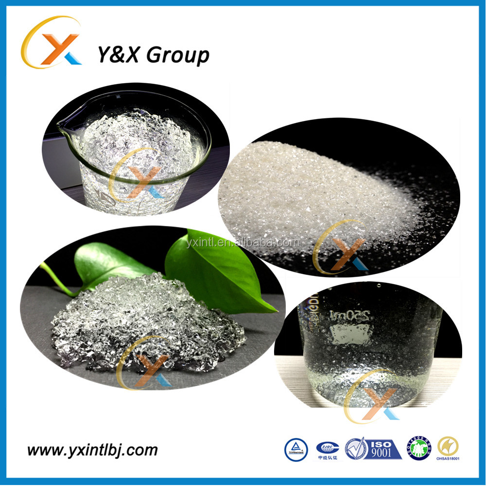 Gold price Super absorbent polymer manufacture supplier polymer for agricukture used YXFLOC