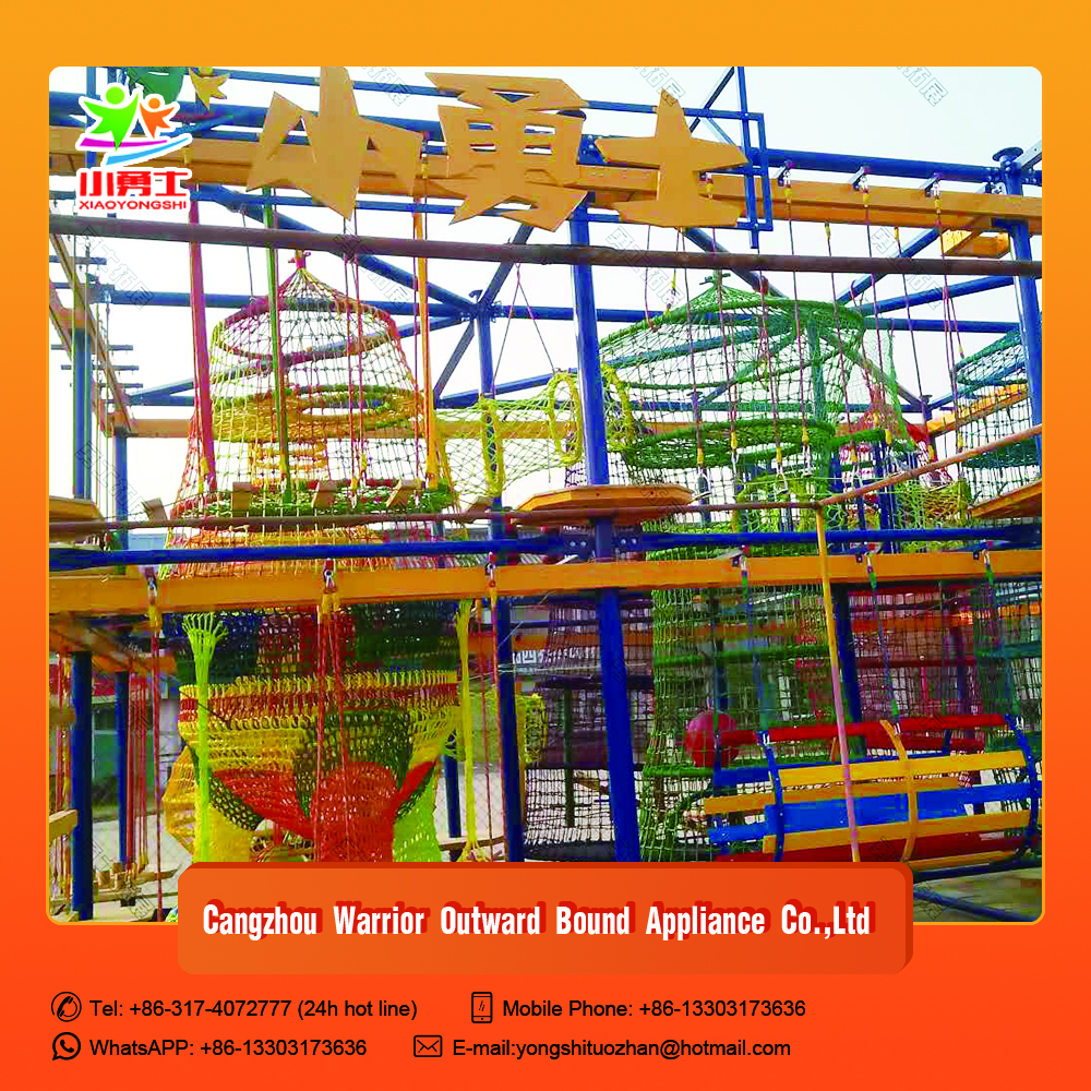 New arrival indoor amusement park rides playground equipment for sale