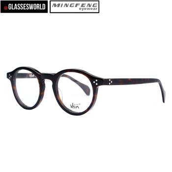 Glasses Frame Trade In : 2015 Design Acetate Eyeglasses Frames For Reading Glasses ...