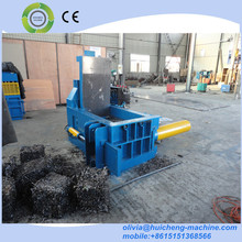 Horizontal baler machine for recycling aluminum can