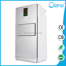 2016 smart design health care supply air purifier, activated carbon/HEPA/UV air cleaner Olans HEPA ionizer air purifier for home
