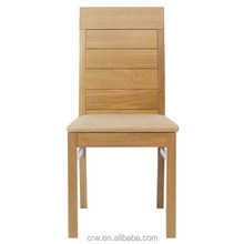 RCH-4093 Oak High Back Chair With Solid Wood Back Rest And Beige Seat Pad