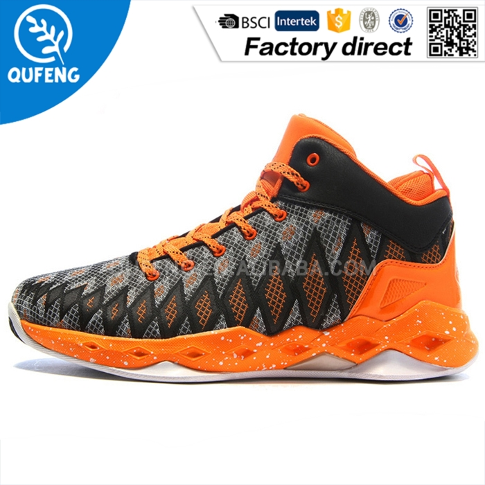 NEW sports shoe manufacturer sneakers men leisure travel youth basketball shoes
