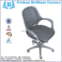 Hot Ergonomic Bonded Leather Office High Back Fully Adjustable Executive Chair