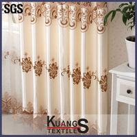 sun block mesh curtain fabric