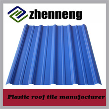 Low price of upvc corrugated roof sheet