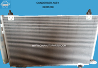 Lifan Car Radiator ,Air Condition Condenser ASSY B8105100
