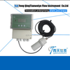 RS485 Open channel ultrasonic flowmeters