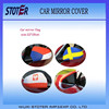2014 Promotion nation flag car mirror cover